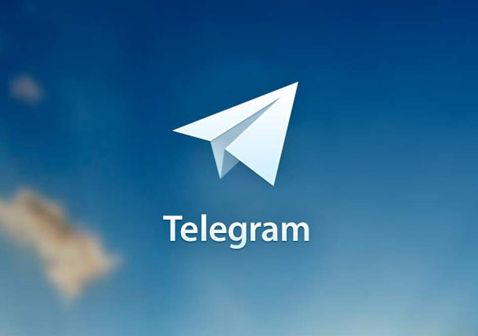 The requirement of channel ID for Telegram members